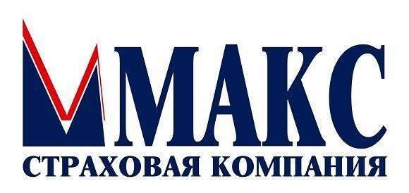 СГ Макс