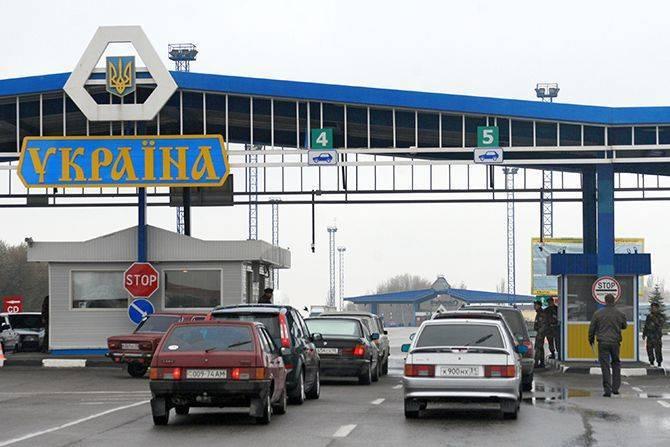 расширение КАСКО на Украину