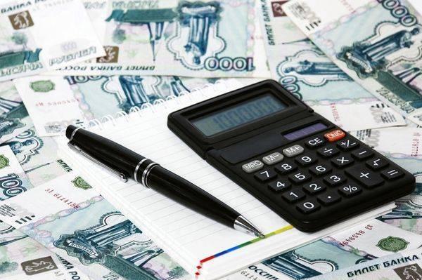 Расчет стоимости полиса осаго в росгосстрахе
