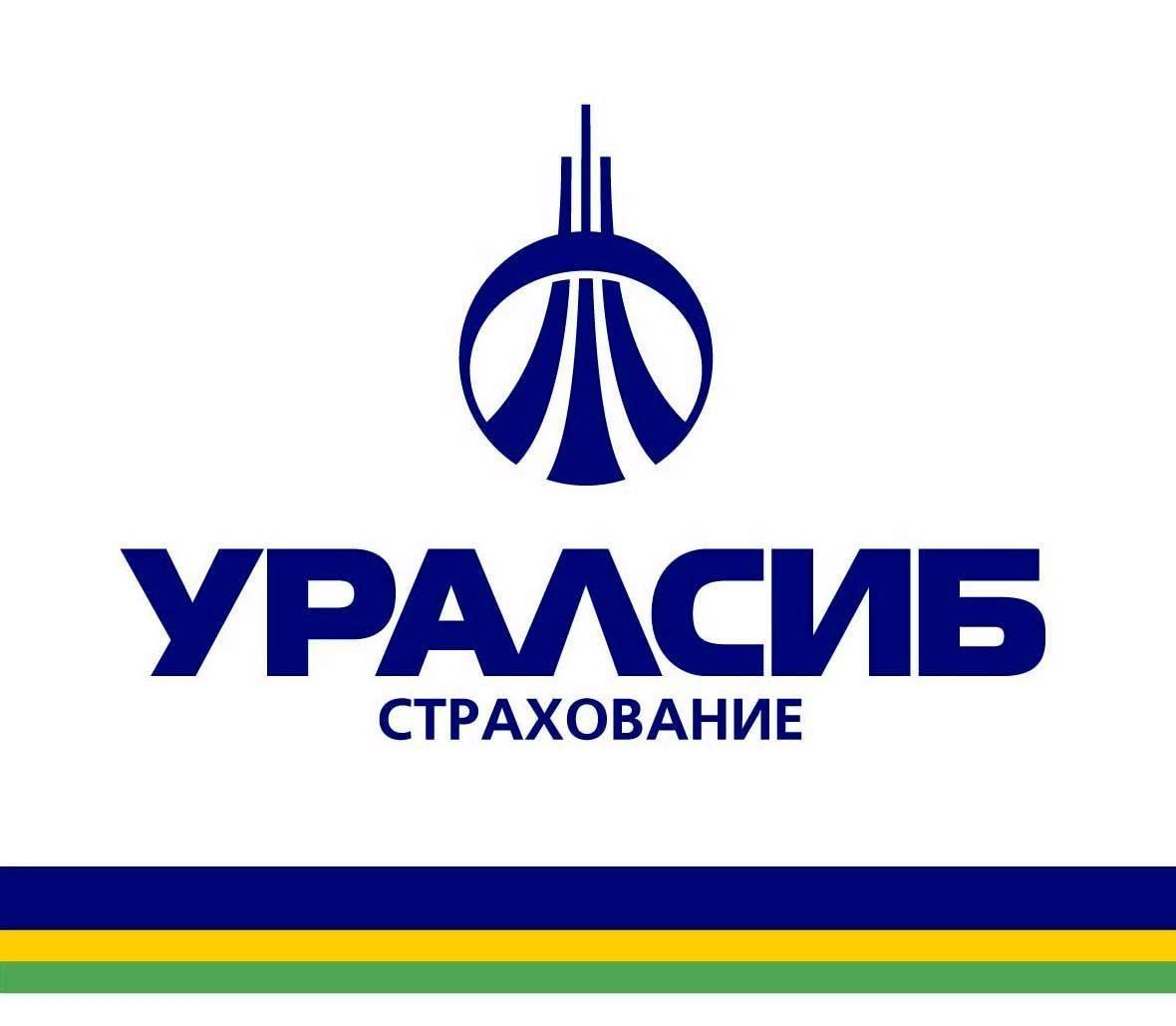 ОСАГО УралСиб калькулятор