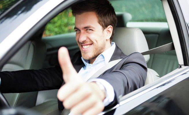 застраховать автомобиль, ОСАГО калькулятор