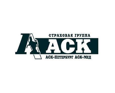 АСК Петербург КАСКО