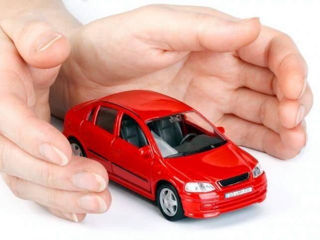 Передача авто в страховую компанию после тотала города