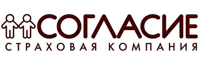 Калькулятор ОСАГО 2015 Согласие
